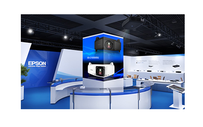 epson high brightness projector mapping projection 5 output
